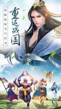 思美人手游 v16.1.25 九游版下载