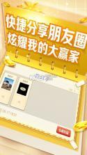 优乐湖南跑胡子 v3.901 手机版下载 截图