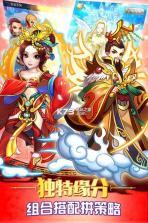 童话大乱斗 v1.0.2 九游版下载