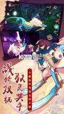 仙剑奇侠传幻璃镜 v1.4 九游版下载