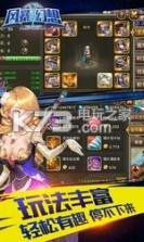 风暴幻想 v1.5 百度版下载