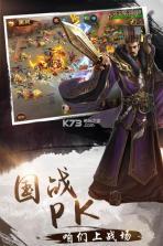 三国大英雄 v1.0.3 九游版下载