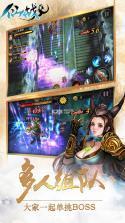 仙战2 v1.0 九游版下载