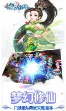 神武幻想 v0.0.17 变态版下载