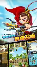 勇者逗饿龙 v1.7.2 变态版下载