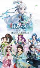 神武幻想 v0.0.17 百度版下载