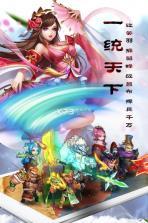 乱轰三国志 v2.5 九游版下载
