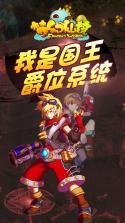 梦幻仙境 v3.6.28.0 变态版下载