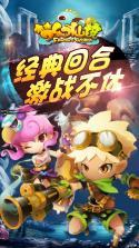 梦幻仙境 v3.6.28.0 百度版下载