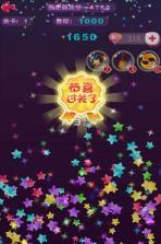 逗逗欢乐消星星酷炫版 v2.0.8 变态版下载