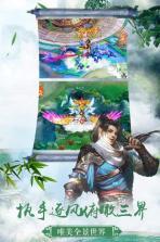 仙神之怒 v1.2.0 九游版下载
