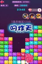 逗逗欢乐消星星酷炫版 v2.0.8 九游版下载