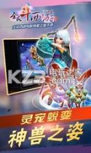 全民斗西游 v1.17 百度版下载