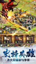 铁王座战争之歌 v1.0.3 九游版下载