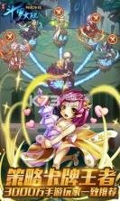 斗罗大陆神界传说 v2.0.1 九游版下载