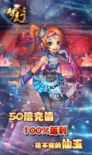 梦幻加强版 v1.0.1 百度版下载