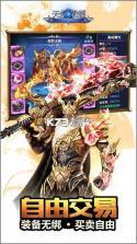 天堂荣耀 v1.0.9248 九游版下载