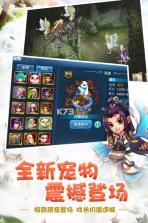 梦幻天骄 v2.3 九游版下载