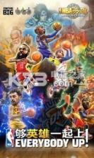 NBA英雄 v1.8 百度版下载