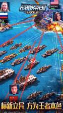 战舰帝国OL v3.2.42 百度版下载