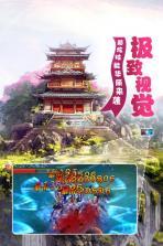 梦幻遮天 v1.0.3 九游版下载
