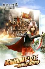 最终幻想觉醒 v1.10.4 九游版下载