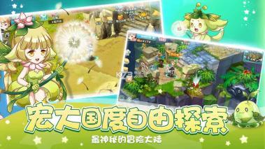 幻宠大陆 v1.0 九游版下载