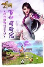 剑王朝手游 v1.0 九游版下载