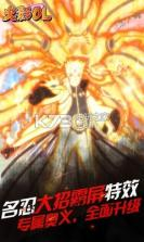 火影忍者忍者大师 v2.1.0 九游版下载