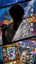 剑心情缘 v1.0.4 百度版下载