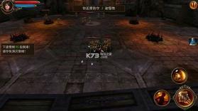 猎魔传奇 v1.0 百度版下载 截图