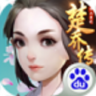 特工皇妃楚乔传 v1.0.0.1 百度版下载