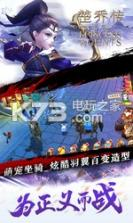 特工皇妃楚乔传 v1.0.0.1 九游版下载
