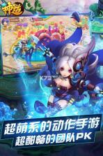 神道手游 v2.0.0 九游版下载