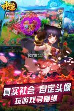 神道手游 v2.0.0 变态版下载