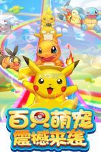 宝贝大冒险 v1.03 九游版下载