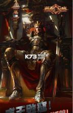 烈焰王座 v1.05 变态版下载