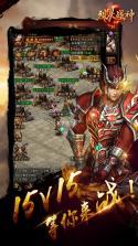 烈火战神 v2.0 变态版下载