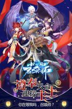 封神召唤师 v2.9.0 九游版下载 截图