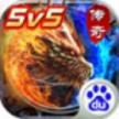 热血霸业百度版下载v3.0.36