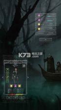 地下城堡2黑暗觉醒 v1.5.4 官网下载