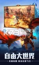 魔龙世界 v1.2.0 百度版下载