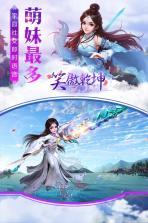 笑傲乾坤 v1.29.1 九游版下载