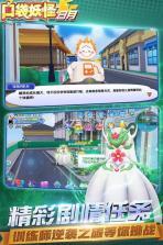 口袋妖怪日月 v1.8.0 九游版下载