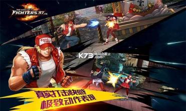 拳皇97ol v3.0.5 官网下载