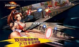 拳皇97ol v3.0.5 官网下载 截图