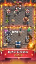 部落冲突皇室战争 v2.4.2 百度版下载 截图