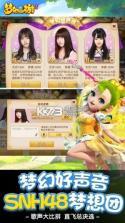 梦幻西游手游 v1.157.0 九游版下载