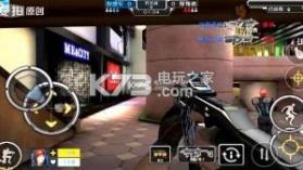 全民枪战2 v3.14.1 九游版下载 截图