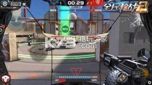 全民枪战2 v3.11.3 九游版下载